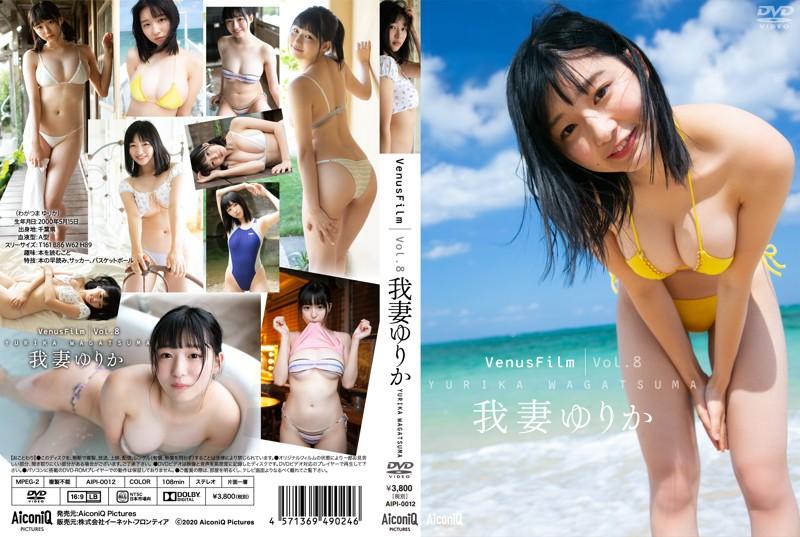 VenusFilm Vol.8 我妻ゆりか